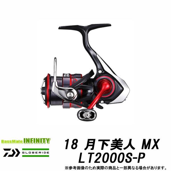 ●ダイワ 18 月下美人 MX LT2000S-P 【まとめ送料割】