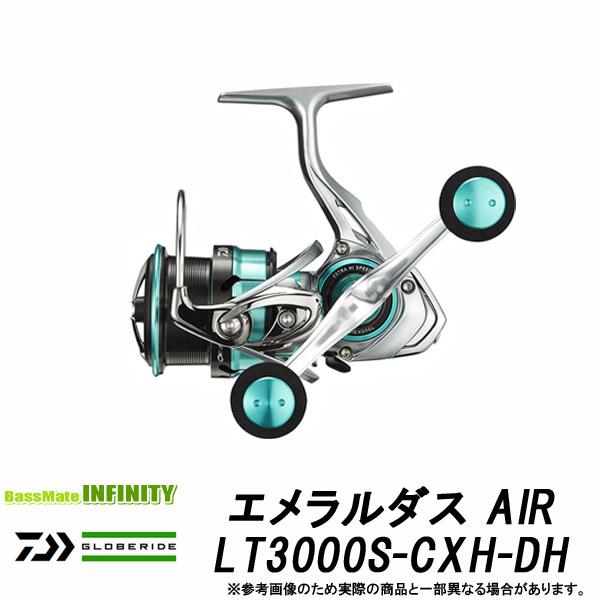 ●ダイワ エメラルダス AIR LT3000S-CXH-DH