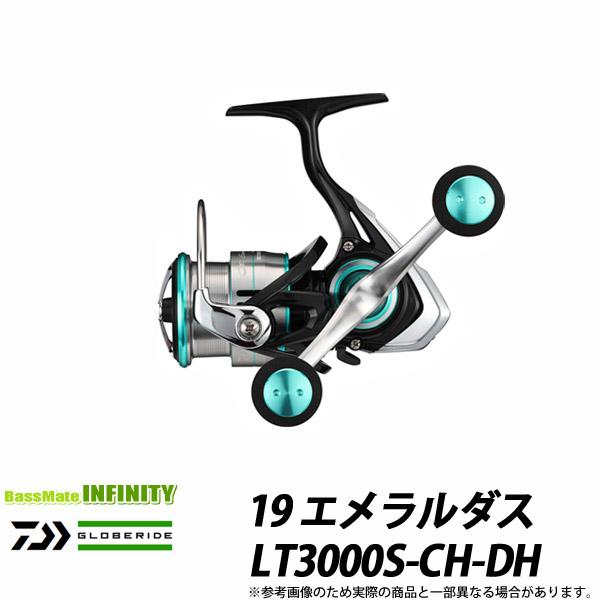 ●ダイワ 19 エメラルダス LT3000S-CH-DH 【まとめ送料割】