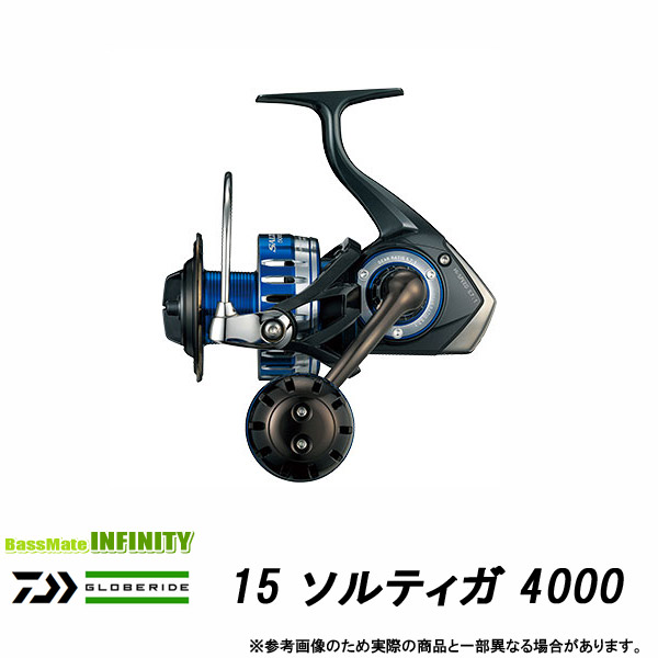 ●ダイワ 15 ソルティガ 4000 【まとめ送料割】