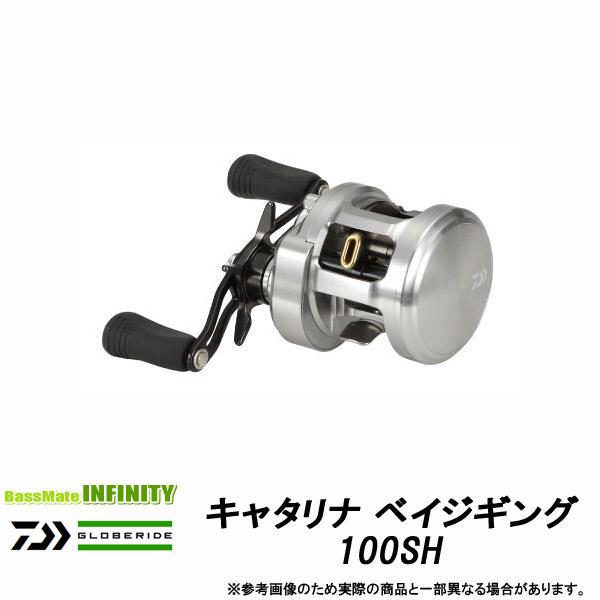 ●ダイワ キャタリナ ベイジギング 100SH 【まとめ送料割】