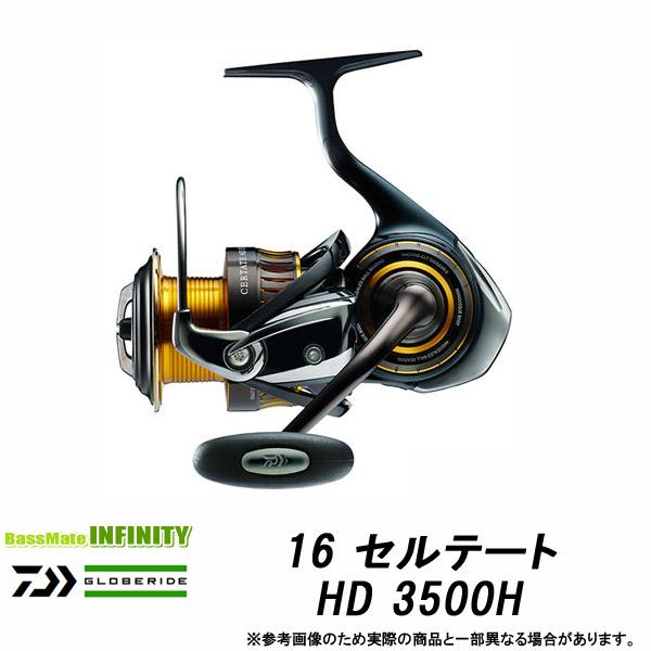 ●ダイワ 16 16 セルテート HD 3500H HD【まとめ送料割●ダイワ】, セキガネチョウ:ced406a8 --- jpm.mx