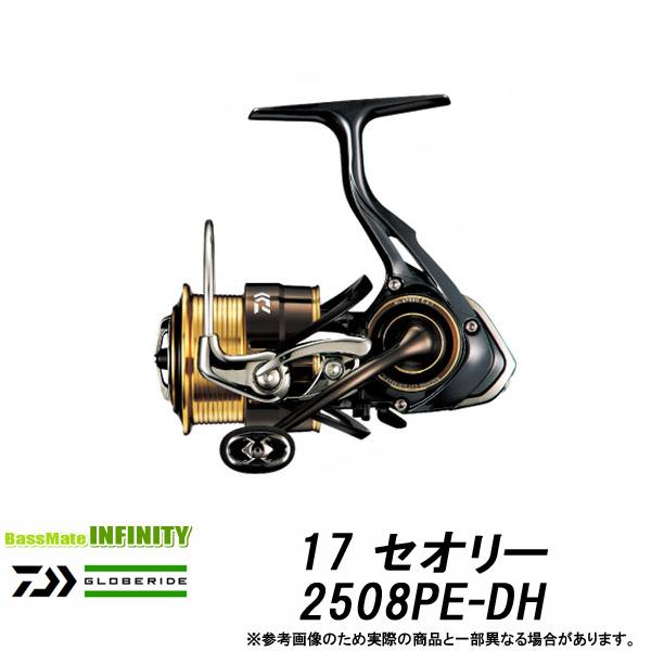 ●ダイワ 17 セオリー 2508PE-DH 【まとめ送料割】