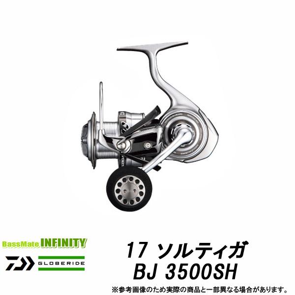●ダイワ 17 ソルティガ BJ 3500SH 【まとめ送料割】