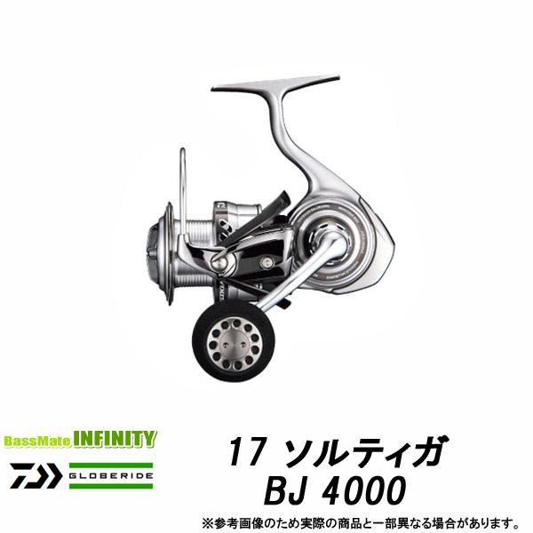 ●ダイワ 17 ソルティガ BJ 4000 【まとめ送料割】