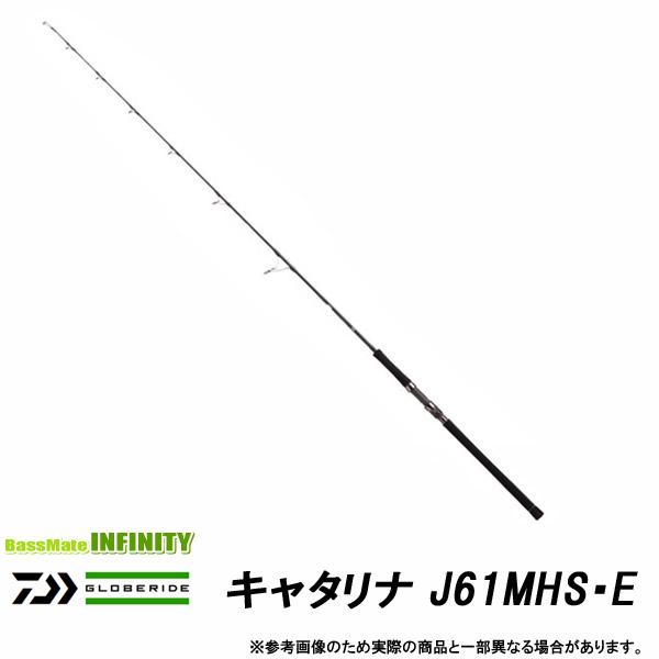●ダイワ キャタリナ ジギングモデル J61MHS・E (スピニングモデル)