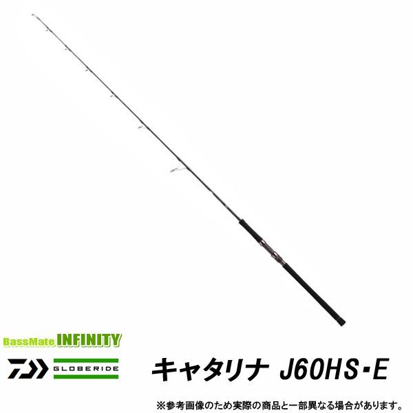 ●ダイワ キャタリナ ジギングモデル J60HS・E (スピニングモデル)