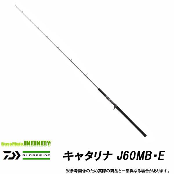 ●ダイワ キャタリナ ジギングモデル J60MB・E (ベイトモデル)