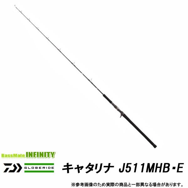 ●ダイワ キャタリナ ジギングモデル J511MHB・E (ベイトモデル)
