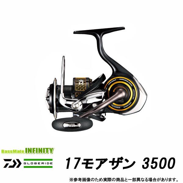 ●ダイワ 17モアザン 3500 【まとめ送料割】