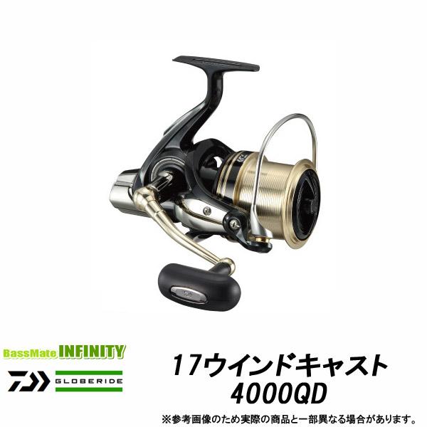 ●ダイワ 17ウインドキャスト 4000QD 【まとめ送料割】