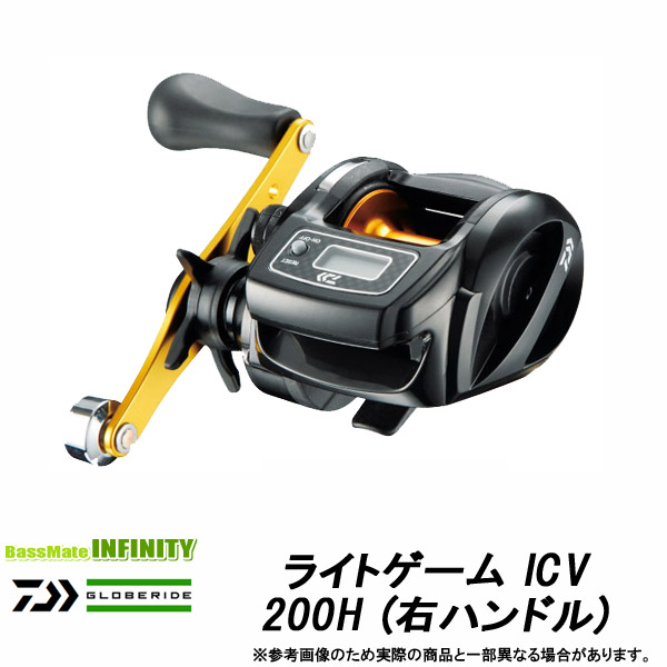 ●ダイワ ライトゲーム ICV 200H (右ハンドル) 【まとめ送料割】