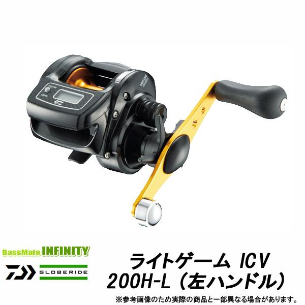 ●ダイワ ライトゲーム ICV 200H-L (左ハンドル) 【まとめ送料割】