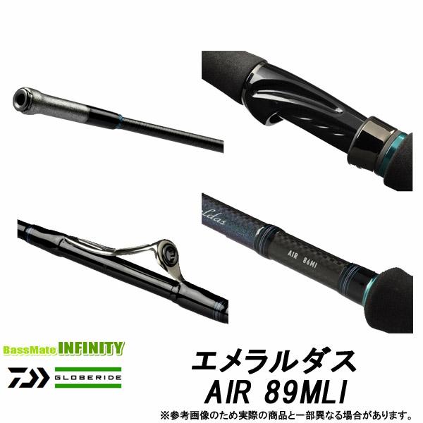 ●ダイワ エメラルダス AIR 89MLI インターラインモデル