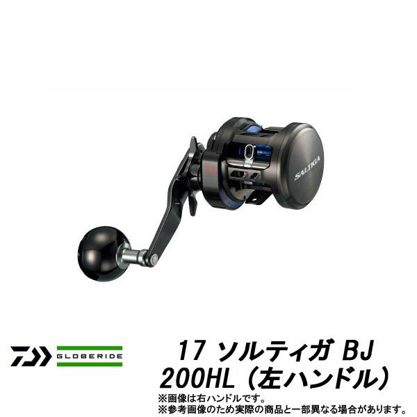 ●ダイワ ソルティガ BJ 200HL (左ハンドル) 【まとめ送料割】