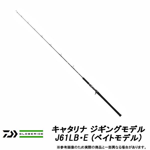 ●ダイワ キャタリナ ジギングモデル J61LB・E (ベイトモデル)