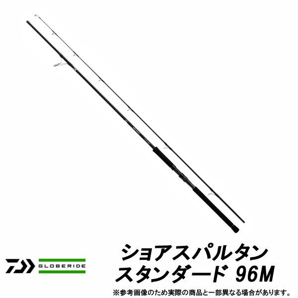 ダイワ『ショアスパルタン スタンダード 96M』