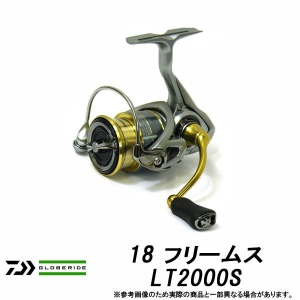 ●ダイワ 18 フリームス LT2000S 【まとめ送料割】