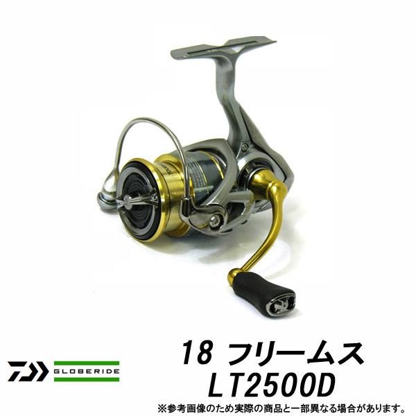 ●ダイワ 18 フリームス LT2500D 【まとめ送料割】