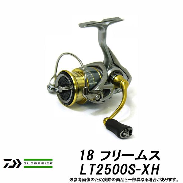 ●ダイワ 18 フリームス LT2500S-XH 【まとめ送料割】