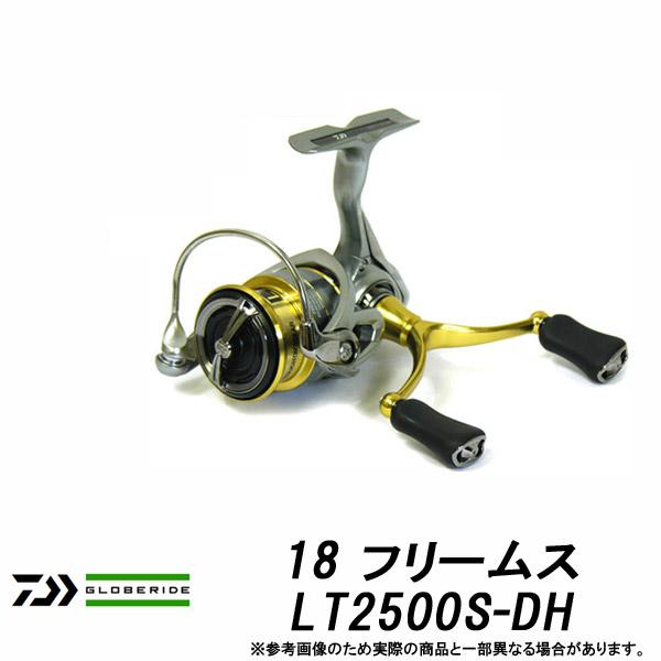 ●ダイワ 18 フリームス LT2500S-DH 【まとめ送料割】