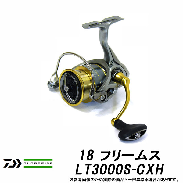 ●ダイワ 18 フリームス LT3000S-CXH 【まとめ送料割】