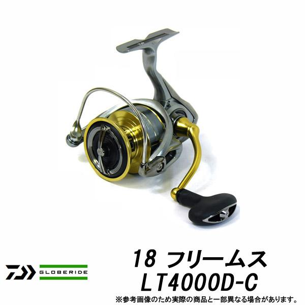●ダイワ 18 フリームス LT4000D-C 【まとめ送料割】