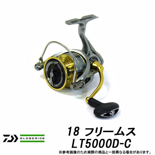 ●ダイワ 18 フリームス LT5000D-C 【まとめ送料割】