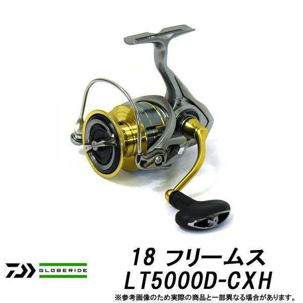 ●ダイワ 18 フリームス LT5000D-CXH 【まとめ送料割】