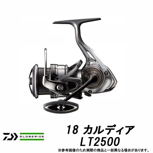 <title>贈与 ダイワ 18 カルディア LT2500 まとめ送料割</title>