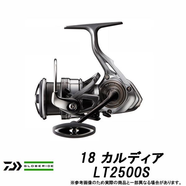 ●ダイワ 18 カルディア LT2500S 【まとめ送料割】