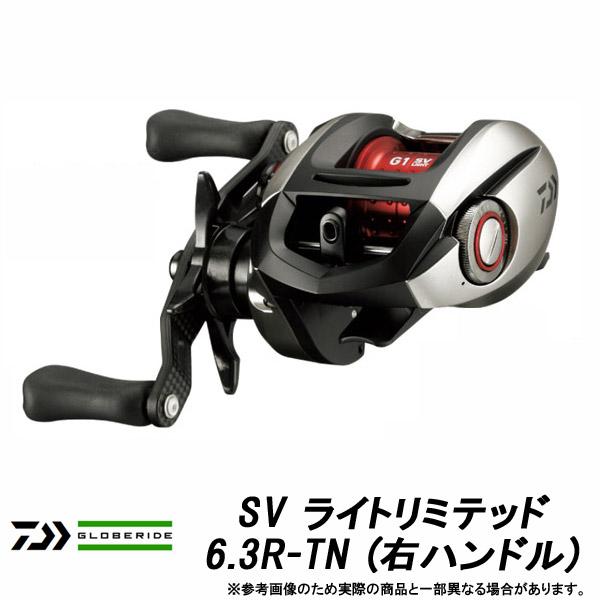 ●ダイワ SV ライトリミテッド 6.3R-TN (右ハンドル) 【まとめ送料割】