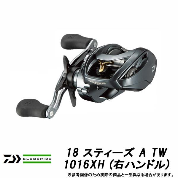 ●ダイワ 18 スティーズ A TW 1016XH (右ハンドル) 【まとめ送料割】