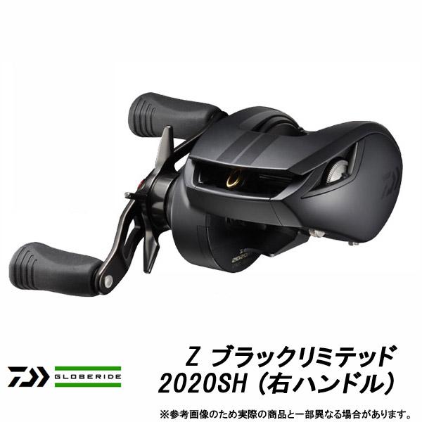 ●ダイワ Z ブラックリミテッド 2020SH (右ハンドル) 【まとめ送料割】