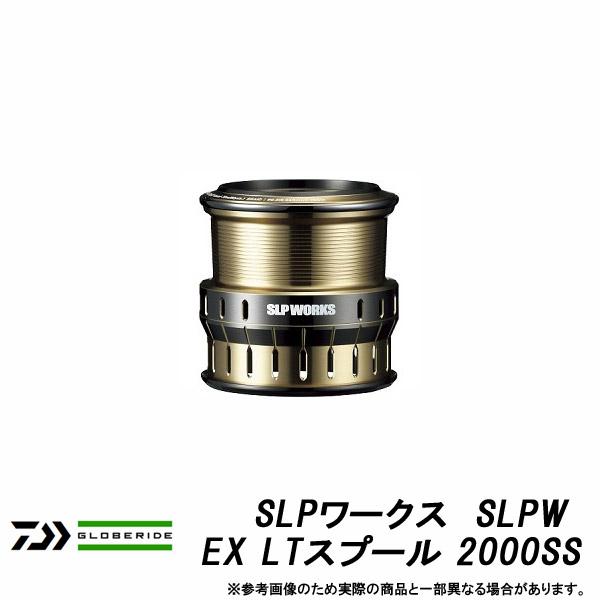 ●ダイワ SLPワークス SLPW EX LTスプール 2000SS 【まとめ送料割】