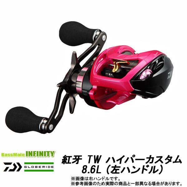 ●ダイワ 紅牙 TW ハイパーカスタム 8.6L (左ハンドル) 【まとめ送料割】
