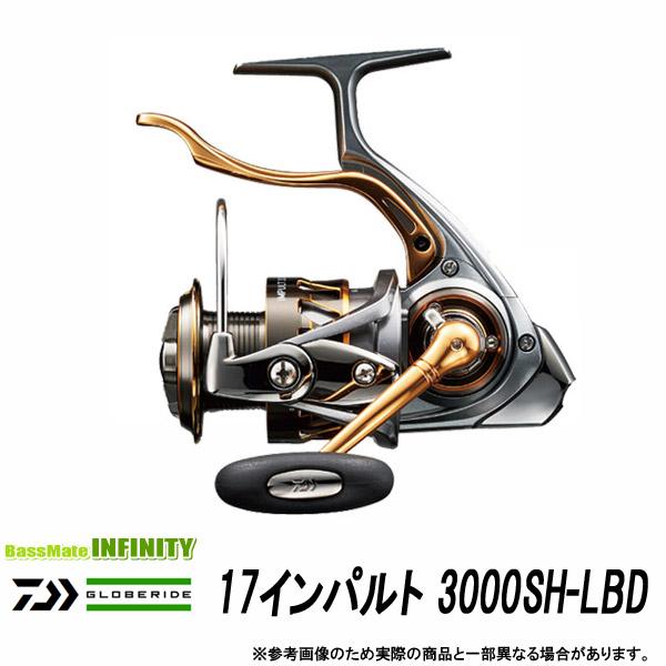 ●ダイワ 17インパルト 3000SH-LBD 【まとめ送料割】