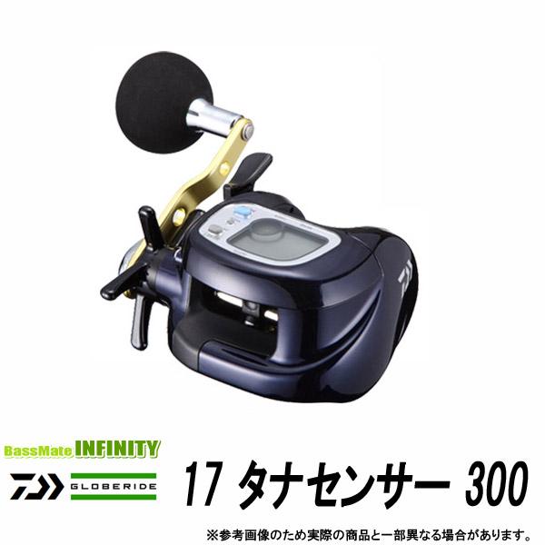 ●ダイワ 17 タナセンサー 300 【まとめ送料割】