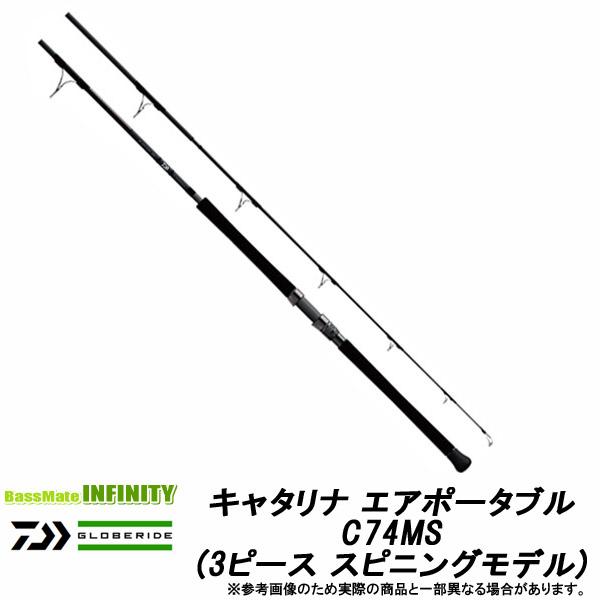 ●ダイワ キャタリナ●ダイワ (3ピース C74MS エアポータブル C74MS (3ピース スピニングモデル), 新しい季節:2f3bbba0 --- officewill.xsrv.jp