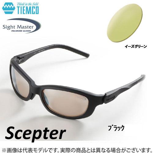 ●ティムコ サイトマスター セプター ブラック(イーズグリーン) 【まとめ送料割】