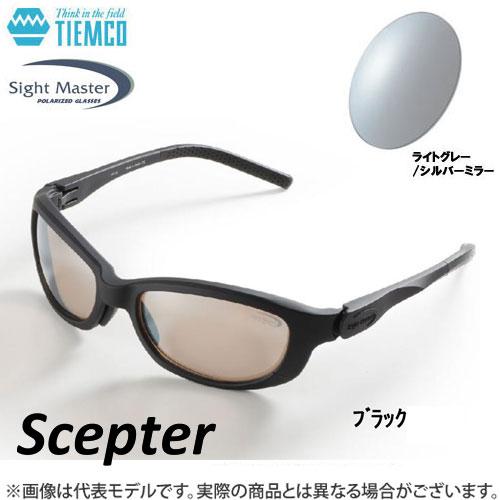 ●ティムコ サイトマスター セプター ブラック(ライトグレー/シルバーミラー) 【まとめ送料割】