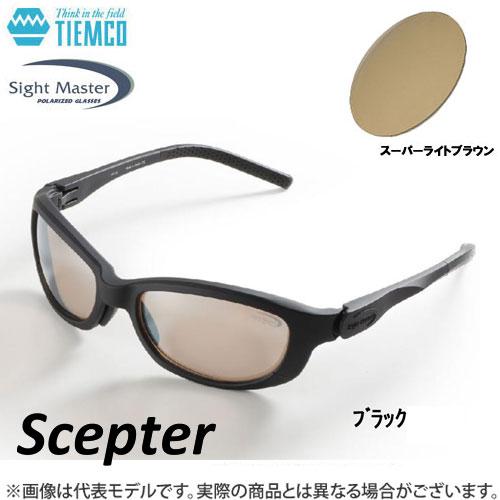●ティムコ サイトマスター セプター ブラック(スーパーライトブラウン) 【まとめ送料割】