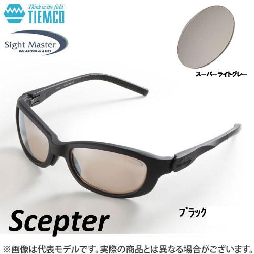 ●ティムコ サイトマスター セプター ブラック(スーパーライトグレー) 【まとめ送料割】