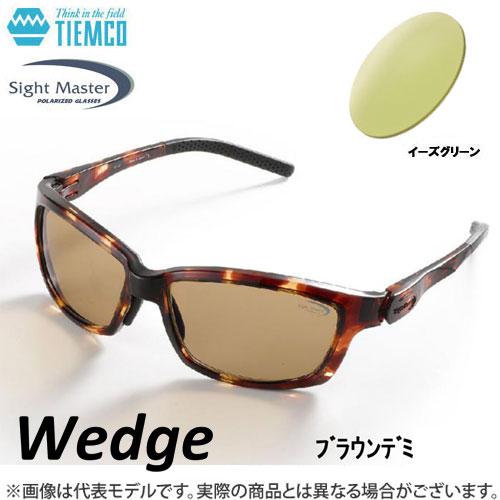 ●ティムコ サイトマスター ウェッジ ブラウンデミ(イーズグリーン) 【まとめ送料割】