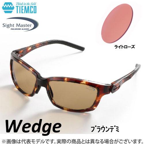 ●ティムコ サイトマスター ウェッジ ブラウンデミ(ライトローズ) 【まとめ送料割】