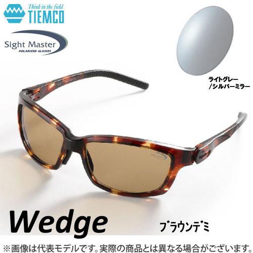 ●ティムコ サイトマスター ウェッジ ブラウンデミ(ライトグレー/シルバーミラー) 【まとめ送料割】
