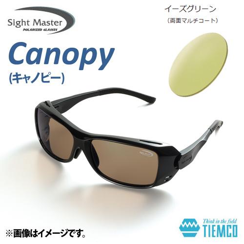 ●ティムコ サイトマスター キャノピー ブラック(イーズグリーン) 【まとめ送料割】