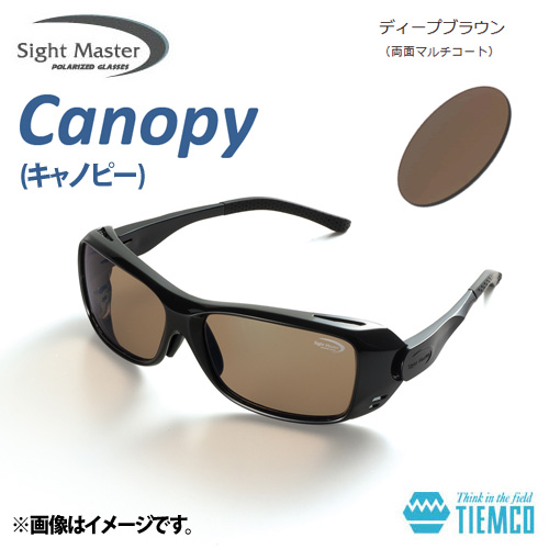●ティムコ サイトマスター キャノピー ブラック(ディープブラウン) 【まとめ送料割】