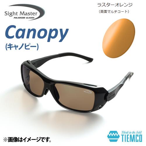 ●ティムコ サイトマスター キャノピー ブラック(ラスターオレンジ) 【まとめ送料割】