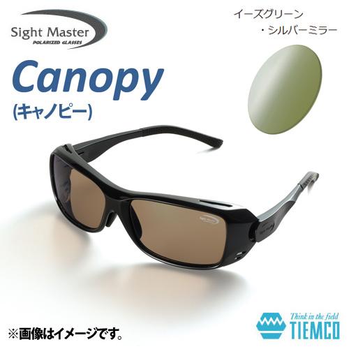 ●ティムコ サイトマスター キャノピー ブラック(イーズグリーン/シルバーミラー) 【まとめ送料割】